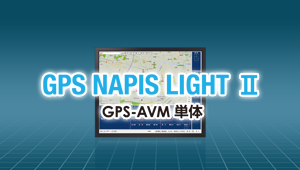 GPS NAPIS LIGHT II