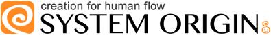 株式会社システムオリジン - Creation for human fow SYSTEM ORIGIN - ICTで、生活に寄り添う移動のお手伝い。