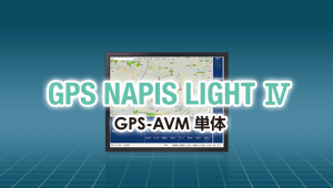 GPS NAPIS LIGHT IV